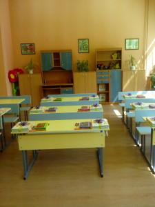 Първи клас (2)